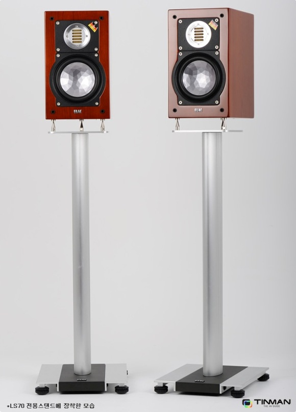 ELAC BS 243 LIMITED EDITION cherry veneer high gloss finish - pair view